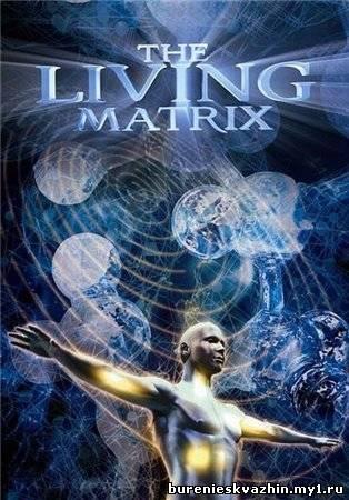 Фильм Вода 2 Тайна живой воды (2007)