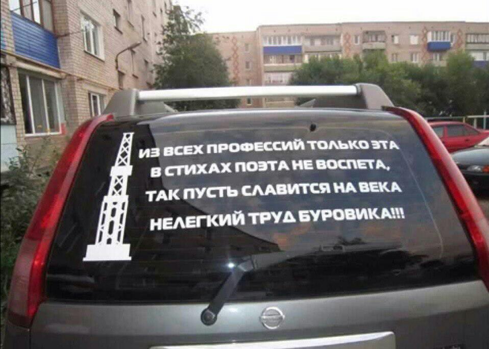 images/burenie_skvazhin_na_vodu_v_breste11.jpg